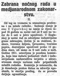 Radnička smotra 2.4.1914._c
