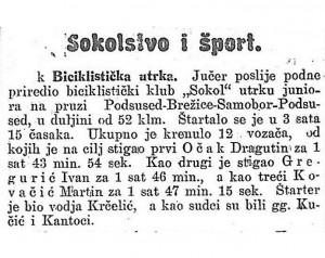 Jutarnji-list-5.5.1914._c