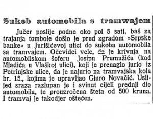 Novosti-25.5.1914._c