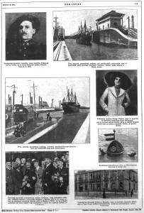 Dom i sviet 15.6.1914.