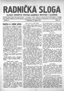 Radnička sloga 12.6.1914.