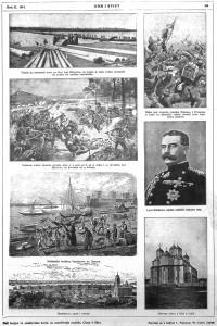 Dom i sviet 1.11.1914.