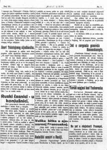 Mali list 11.12.1914.
