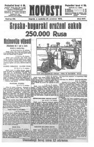 Novosti 20.12.1914.