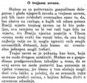 Jutarnji lčist 29.5.1914_c
