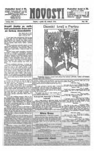 Jutarnji list 22.5.1914.