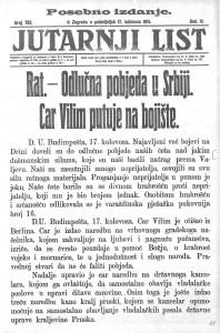 Jutarnji list 17.8.1914.