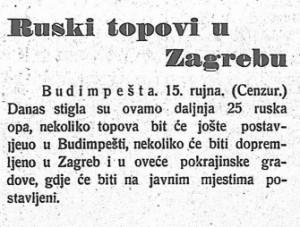 Mali list 17.9.1914._c