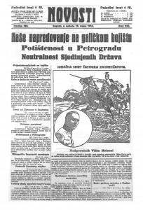 Novosti 12.9.1914.