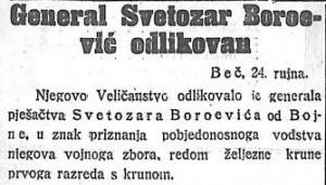 Novosti 25.9.1914._c