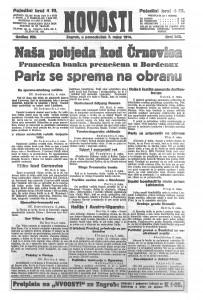Novosti 7.9.1914.