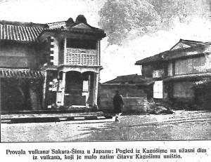 Dom i sviet 1.3.1914._s2