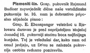 Nezavisnost (Bjelovar) 7.11.1914._c