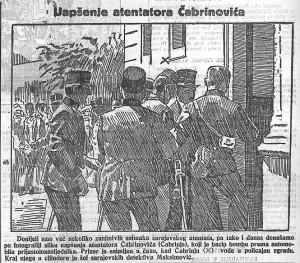 Novosti 5.7.1914._s_1