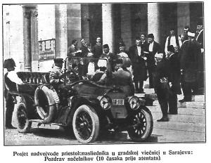 Posjet gradskoj vjećnici u Sarajevu