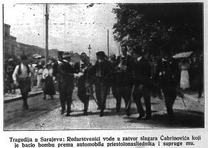 Redarstvenici vode čabrinovića u zatvor