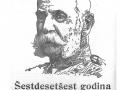 Novosti-2.12.1914.-668x1024
