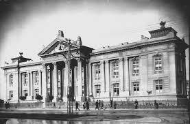 Univeritetska biblioteka Beograd