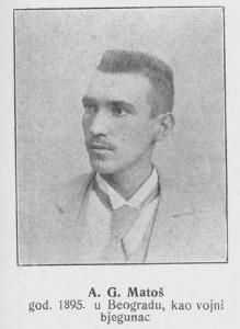 A. G. Matoš kao vojni bjegunac,1895.
