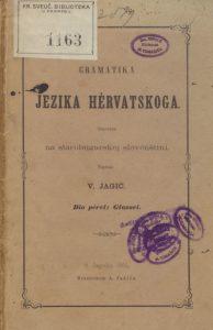 gramatika-jagic
