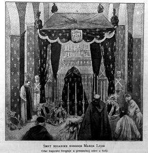 Smrt bugarske kneginje Marije Lujze_Dom_i_sviet