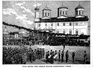 Vojna smotra pred srbskim kraljem Aleksandrom u Sofiji