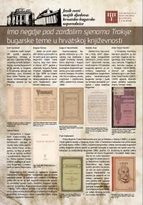 Bugarske teme - pano