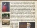 Bugari panoi_web3