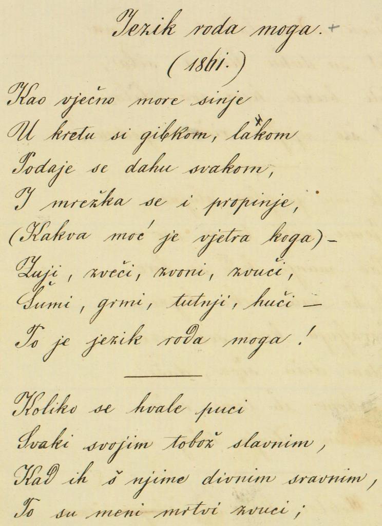 Perica Preradovic Preradovic